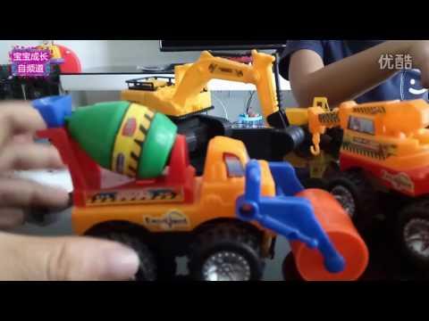 Engineering Coupler Forklift Truck Mixer