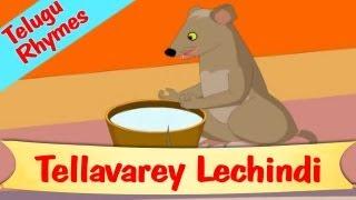 Telugu Kids Songs & Preschool Rhymes - Tellavarey Lechindi