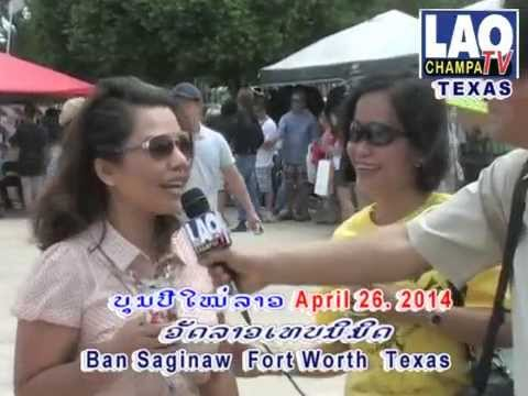 Part 1 Lao New Year April 26,2014.  Fort Worth Texas USA
