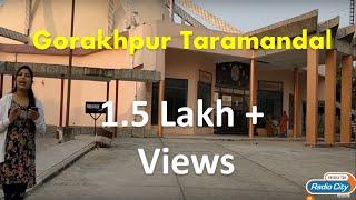 Gorakhpur ka Taramandal