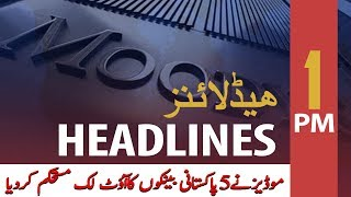 ARY News Headlines  Moody's changes outlook of five Pakistani banks to 'stable'   1 PM   5 Dec 2019