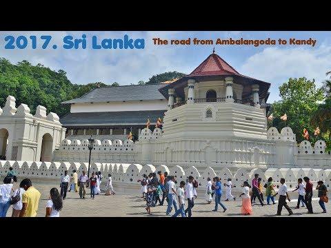 MyWay. Sri Lanka. 2017. 06a. Ambalangoda - Kandy