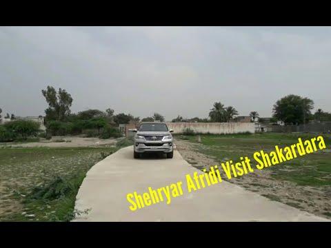 Shehryar Afridi MNA in shakardara(kohat) 1Aug 2018 - Vidly xyz