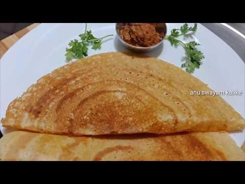 Instant rava dosa/breakfast recipe/very easy rava dosa in kannada/crispy sooji dosa