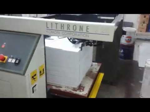 Lithrone S29 Komori 5 Colour Offset Printing Machine