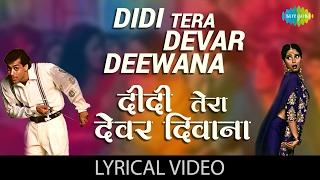 Di Di Tera Devar with lyrics | दीदी तेरा देवर गाने के बोल | Hum Aapke hai kon | Salman Khan, Madhuri