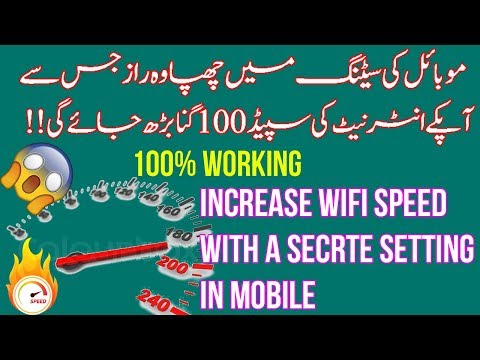 How To Increase WIFI Speed By Secrete Setting In Android Mobile 100% Working URDU/Hindi