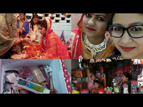 Indian Village God Bharai Function    Why Incomplete Vlog !!