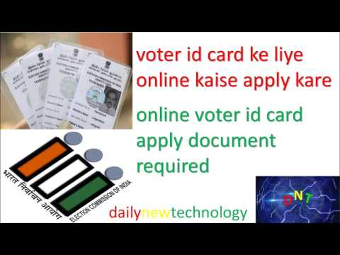 online voter id card kaise apply kare /how to make online apply voter id card in hindi