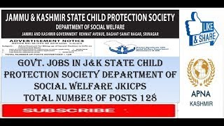 Govt. jobs in J&K State Child Protection Society Department of Social Welfare JKICPS