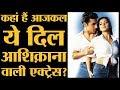 'ये दिल आशिक़ाना' वाली एक्ट्रेस आजकल क्या कर रही हैं? l Ye Dil Aashiqana। Jividha Sharma