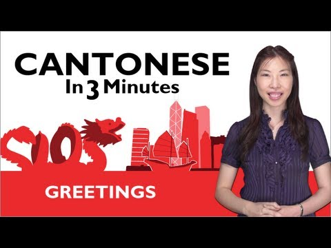 Learn Cantonese - Cantonese Greetings - How to Greet People in Cantonese