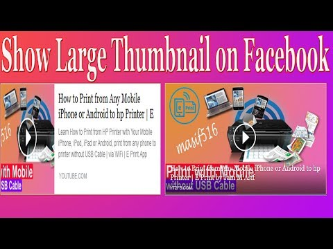 How to Post YouTube video on Facebook with Large Thumbnail | by Using yt2fb..100% Working...