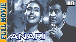 Anari 1959 (HD) - Full Movie - Raj Kumar - Nutan - Lalita Pawar - Superhit Comedy Movie