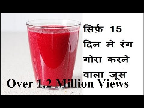 Miracle juice for Skin Whitening & Glowing Skin | Stop Hair Fall | Skin Whitening treatment at home