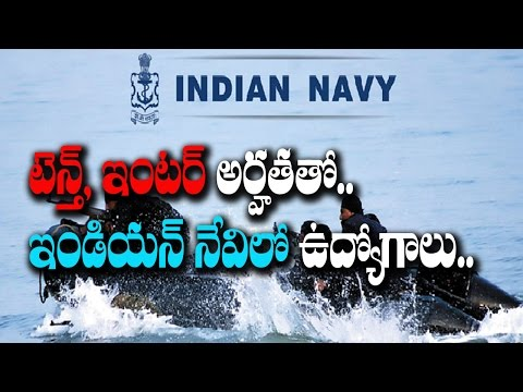 Join in Indian Navy with 10th and Inter Qualification || Rectv Online Education