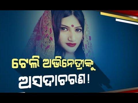 Xxx Mp4 Tele Actress Mahika Sharma Alleges Molestation During Ratha Jatra In Puri 3gp Sex
