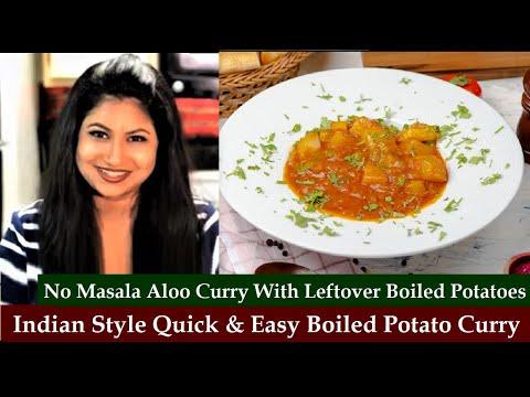 Aloo Curry Recipe | Aloo ki Sabzi with Gravy | Simple and Quick Potato Curry | Odia aloo tarakari