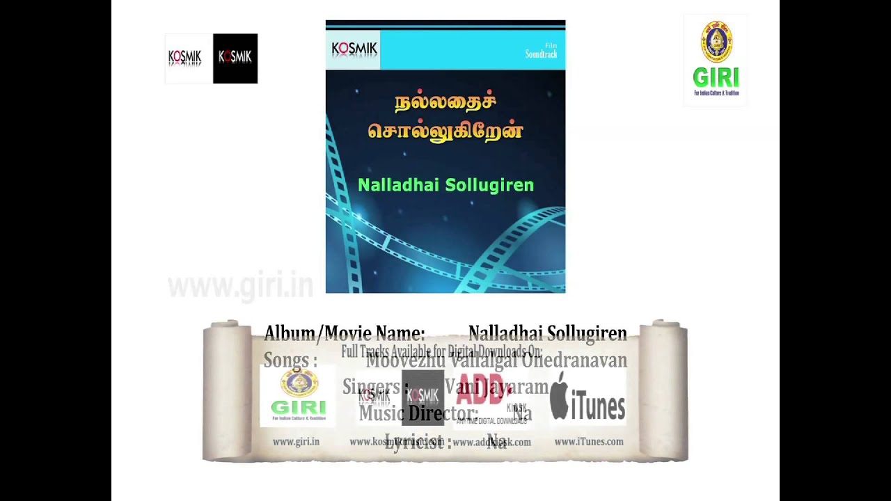 Download 05 Moovezhu Vallalgal Onedranavan-Tamil-Nalladhai Sollugiren-Vani Jairam MP3 Gratis