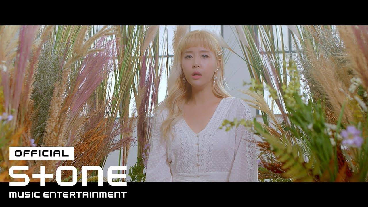 코요태 (KOYOTE) - 삭제 (Delete)MV