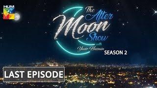The After Moon Show Season 2 Last Episode HUM TV 24 November 2018