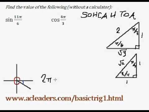 Basic Trig - Finding trig ratios without a calculator: Quick Explanation! (Pt. 4)