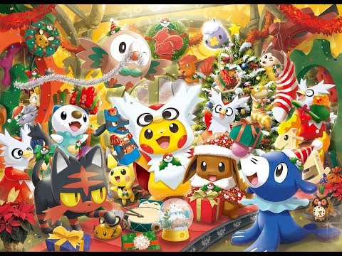 Pokémon Vortex V4 Christmas Event