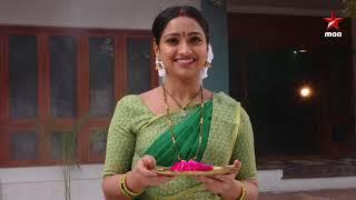 పదహారణాల భార్యలా మారిన అవనితో.. అక్షయ్ ప్రేమలో పడతాడా?  #kathalorajakumari Today At 9 Pm