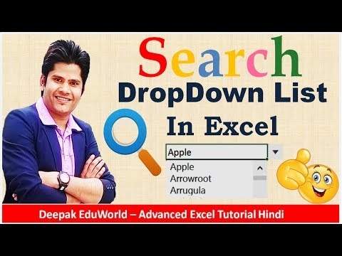 How To  Create Searchable Drop Down List In Excel || Hindi || HD