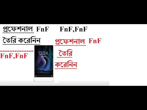 HOW TO MyGP: FNF and Super FnF   (Friends n Family) BANGLA VIDEO