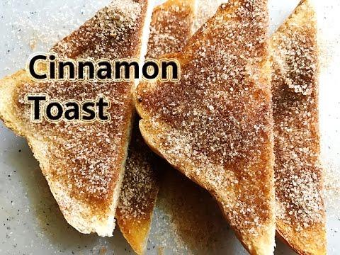 Quick & Easy Cinnamon Toast Recipe