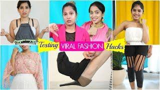 Testing VIRAL FASHION Hacks   #Beauty #Fun #ShrutiArjunAnand #Anaysa