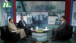 Ei Somoy (এই সময়) | Episode 2260 |Talk Show | News & Current Affairs