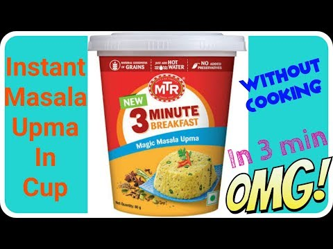 MTR Magic Masala Upma/ In 3 Minutes/ Without Cooking