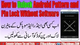 How To Unlock All Android Pattern Lock And Pin Code Without Software