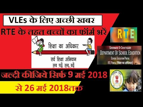 How to fill form under  RTE in CG.