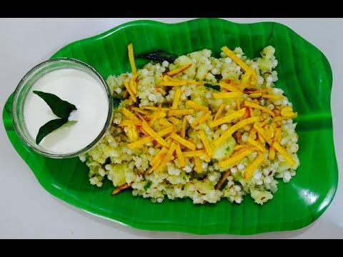 Sabudana Khichdi Recipe | How To Make Sago Khichidi Indian Food | Fast Recipes | SaasBahuRasoi