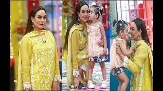 Sadia Imam with her Daughter Celebrating Eid
