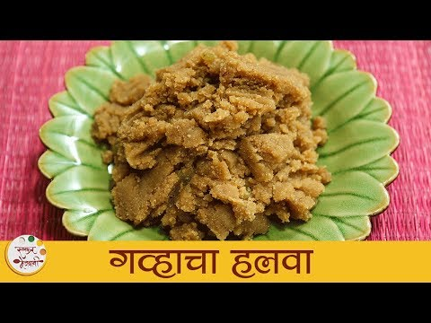 Wheat Halwa Recipe | गव्हाचा हलवा | Gavhacha Halwa Recipe In Marathi For Mahashivratri | Archana