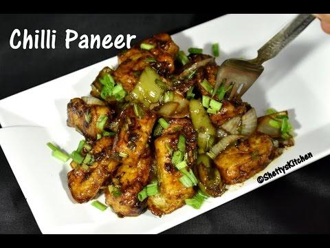 chilli paneer recipe | paneer chilli dry recipe | paneer started recipe