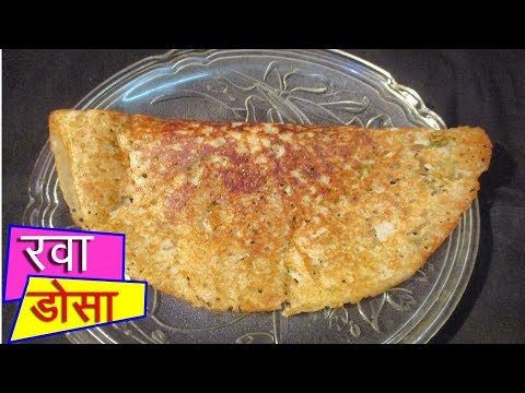 रवा डोसा बनानेका आसान तरीका | How to make instant rava dosa ,sooji dosa recipe in hindi by mangal