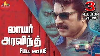 Lawyer Aravind Latest Tamil Full Movie   Mammootty, Pallavi, Anoop Menon   New Full Length Movies