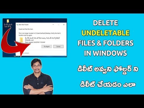 How to delete undeletable files 100% Working ||  Telugu Telugu Tuts