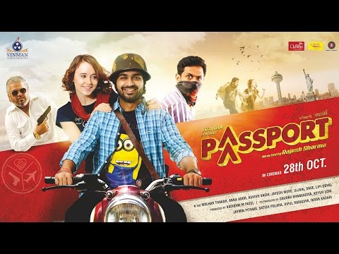 Passport - Official Movie Trailer | Malhar Thakar & Anna Ador | In Theaters 28th October, 2016