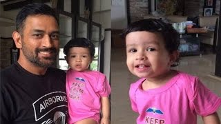 MS Dhoni's daughter Ziva utters VIVO IPL 10 teams' names