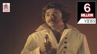 Ennadi Meenakshi Song | SPB | Ilaiyaraja | Kamal | Rajini | என்னடி மீனாட்சி