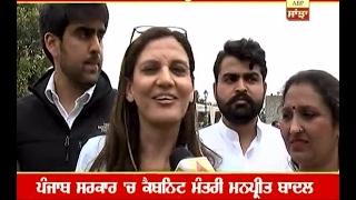 Veenu Badal wife of cabinet minister Manpreet Badal on ABP SANJHA