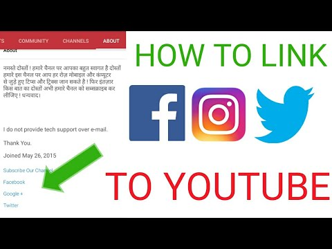How to link youtube with Facebook,Instagram,Twitter,Google+,Subscribe icon and etc. In About section