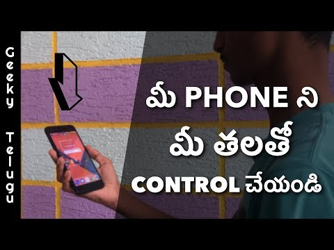 How To Control Android Phone With Your Head | Telugu | Geeky Telugu