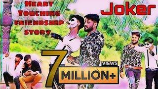 Pachtaoge | Joker | Jani,B praak | Heart touching Friendship story | Must watch